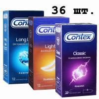 Комплект Contex №36 (3 разных пачки по 12шт)