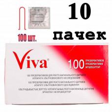 Презерватив для УЗИ VIVA 10 пачек №100 - бесплатная доставка