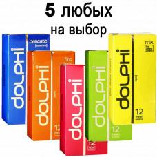 Ассорти комплект DOLPHI NEW №60 (5 пачек по 12шт)