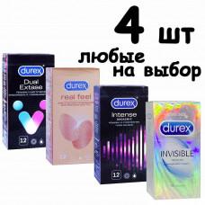 Комплект Durex NEW 48 (четыре НОВЫХ вида по 12шт)