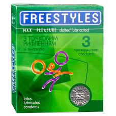 ПОДАРОК Презервативы FREESTYLES №3 Max Pleasure