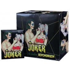 Блок презервативов Joker №144 Классические (48 пачек по 3 шт) Конверт
