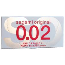 Презервативы Sagami 0.02 Полиуретановые 2шт
