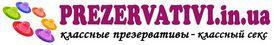prezervativi.in.ua